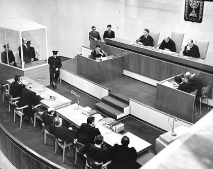 دادگاه آیشمان